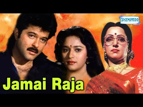 Xxx Mp4 Jamai Raja HD Hindi Full Movie Anil Kapoor Madhuri Dixit Hit Movie With Eng Subtitles 3gp Sex
