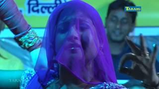 हीरोइन फेल है जिसका नाम है रूपा -इनका डांस देखकर दीवाने हो जाएगे -archana pandey bhojpuri song