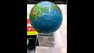ROTARY GLOBE  -ロータリーグローブ (自転地球儀)-