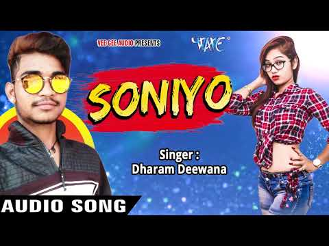Xxx Mp4 BF Vs GF Special Song Latest Hindi Rap Song 2017 Soniyo Dharam Diwana Superhit Hindi Songs 3gp Sex