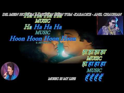 Xxx Mp4 Dil Mein Ho Tum Aankhon Mein Tum Karaoke With Scrolling Lyrics Eng हिंदी 3gp Sex