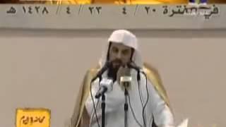 قصة صاحب البقالة - للشيخ محمد العريفي