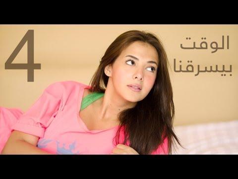 دنيا سمير غانم   الوقت بيسرقنا - Donia Samir Ghanem   El Wa2t Byesra2na