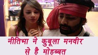 Bigg Boss 10: Nitibha Kaul CONFESSED her love to Manveer Gurjar | FilmiBeat