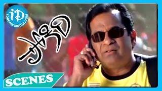 Pokiri Movie - Mahesh Babu, Ashish Vidyarthi Warning Scene