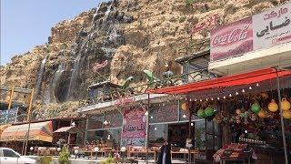 Lunch In Iran ⚬ Kazerun