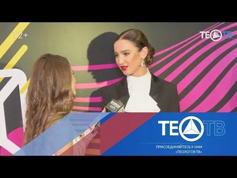 Xxx Mp4 Музыкальная премия Quot Musicbox 2018 Quot ТЕО ТВ 2018 12 3gp Sex