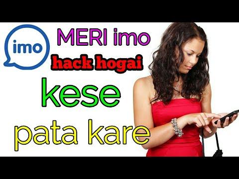 Xxx Mp4 आपका Imo किसने हैक करा है कैसे पता करें यहां पता करे Haw To Check Imo Who Hack By Indiakhan7 3gp Sex
