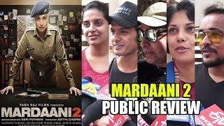 ‪Mardaani ‬2 Movie Honest PUBLIC REVIEW | Rani Mukerji | Must Watch This Film | Mardaani 2 Review