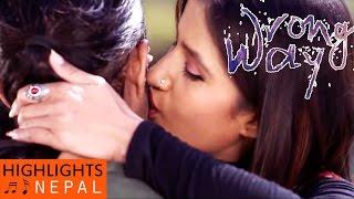 WRONG WAY Title Song | Sabin Rai & The Elektrix | New Nepali Movie Song 2016/2073