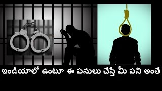 Top 8 Most Crazy and Weird Laws in India   Suicide   Home Delivery   Malgudi Touring Talkies
