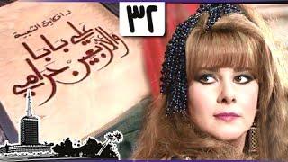 يحيى الفخراني  في ألف ليلة ״علي بابا والأربعين حرامي״ ׀ الحلقة 32 من 32
