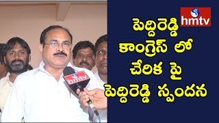 TDP Leader Peddi Reddy Face to Face over Revanth Reddy List Row | hmtv