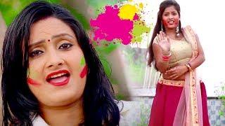 रंग बरसे भीगे चुनरिया - Rang Barse Bhingal Chunariya - Manorma Tiwari - Bhojpuri Holi Songs 2019