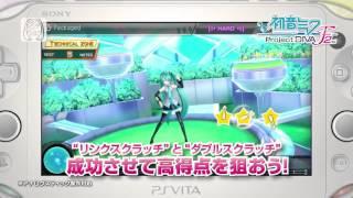 ★2014年3月27日発売!『初音ミク -Project DIVA- F 2nd』最新映像!★