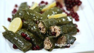 Armenian Fish Tolma Recipe - Armenian Cuisine - Heghineh Cooking Show