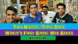 Two Nights-Three Days   S01E01   Sindhionism   World's First Sindhi Web Series
