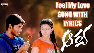 Feel My Love Full Song With Lyrics - Arya Songs - Allu Arjun, Anu Mehta, DSP, Sukumar