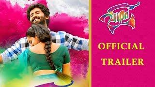 Vizha Official Trailer   New Tamil Movie   Mahendran   Sri Thenandal Films and Azure Entertainment