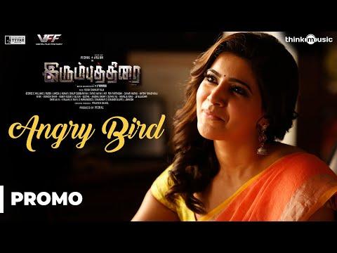 Xxx Mp4 Irumbuthirai Angry Bird Video Promo Vishal Arjun Samantha Yuvan Shankar Raja P S Mithran 3gp Sex