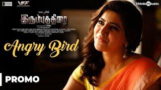 Irumbuthirai | Angry Bird Video Promo | Vishal, Arjun, Samantha | Yuvan Shankar Raja | P.S. Mithran