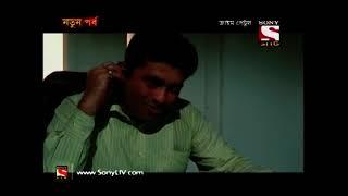 Crime Patrol - ক্রাইম প্যাট্রোল (Bengali) - Ep 432 - Unbridled Desires
