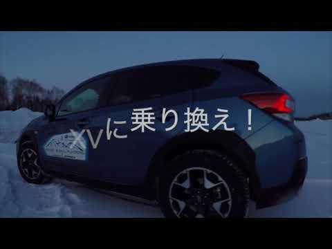 Xxx Mp4 【ムービー】スバル・インプレッサとXVを雪上で比較! 3gp Sex