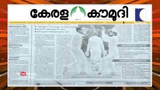 ഇന്ത്യ വിജയത്തിനരികെ  | NewsTrack 02 | Kaumudy TV