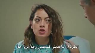 مسلسل جسور والجميلة الحلقة 3 مترجمة للعربية  Cesur ve Guzel