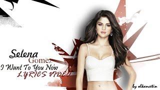 Zedd - I Want You To Know  ft. Selena Gomez HD Lyrics