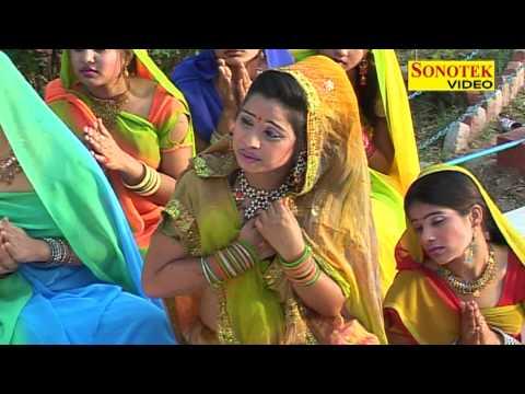 Xxx Mp4 Meri Maiya Bata मेरी मैया बता Mata Bhajan 3gp Sex