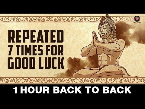 Xxx Mp4 Hanuman Chalisa Repeated 7 Times For Good Luck Shekhar Ravjiani Zee Music Devotional 3gp Sex