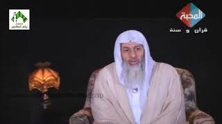 الدين النصيحة (5) للشيخ مصطفى العدوي 21-5-2018