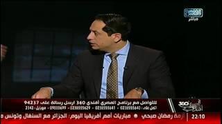المصرى أفندى 360 | شاهد ماذا قال الإعلامى أحمد سالم عن ثورة 25 يناير!