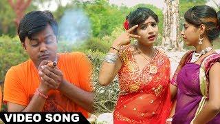 पटना से लाई काँवर करे चोए चोए !! Devghar Ke Bahubali !! Humraj Pardeshi !! Bhojpuri New Song 2017