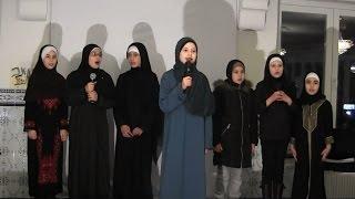 Nascheed aus dem Eröffnungstag مقطع إنشاد من افتتاح دار الصديق