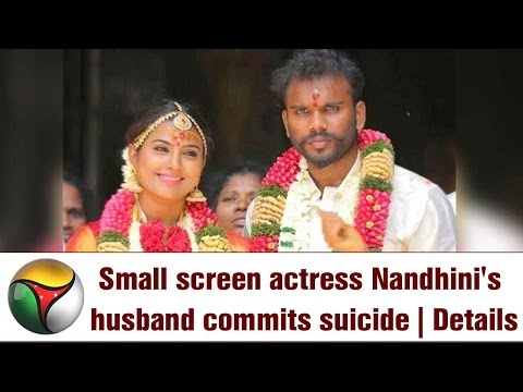 Serial Actress Nandhini's Husband Commits Suicide | Details