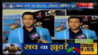 Big Boss ke ghar kya kya hoga? Salman Khan reveals in his Interview