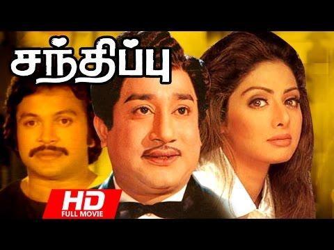 Xxx Mp4 Tamil Full Movie Sandhippu HD Action Movie Ft Sivaji Ganesan Prabhu Sridevi 3gp Sex