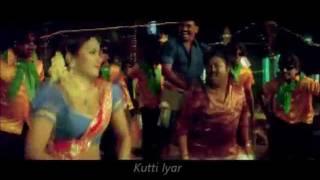 Hey Karuppa- Thambi Vettothi Sundaram.wmv