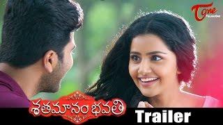 Sathamanam Bhavati Movie Trailer | Sharwanand, Anupama Parameshwaran