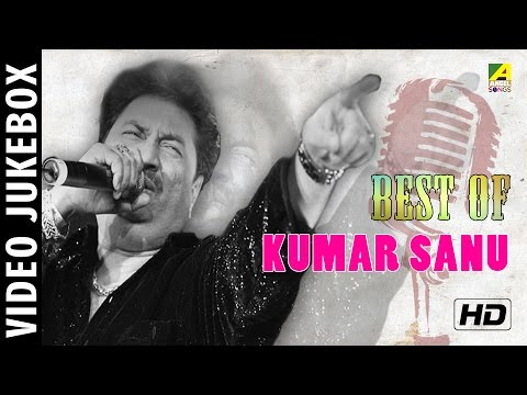 Xxx Mp4 Best Of Kumar Sanu Bengali Movie Video Songs Kumar Sanu Hit Songs 3gp Sex