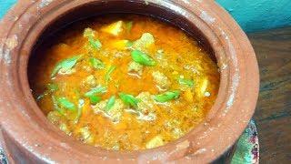 Chicken Boneless Handi Recipe   Boneless Handi   Boneless Handi In Dhaba style   Jairy's Cook Book