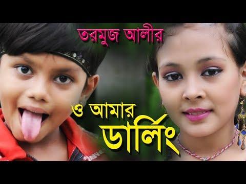Darling O Amar Darling ।  Bangla New  Song - 2016 । Movie - Shanto Keno Mastan