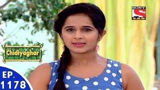 Chidiya Ghar - चिड़िया घर - Episode 1178 - 1st June, 2016