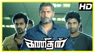 Kanithan Tamil movie | Scenes | Tharun finds Atharva and ordres to kill him | Sunder | Catherine