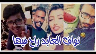 #ابو_هيط يقدم ~ احلى المقاطع المضحكه ~ 8~