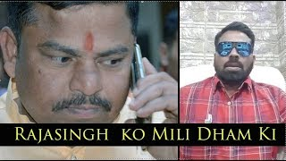 Raja Singh Ko Mili Jan Ki Dham Ki  HYderabadi Street Fight || Viral Video