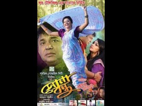 Xxx Mp4 সোনা বন্ধু বাংলা ছায়া ছবি Da Tayeb Pari Moni Popy 3gp Sex