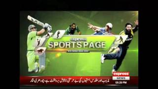 Sports Page | 24 March 2017 | Express News